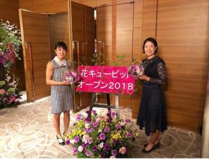 花キューピットジャパンウイメンズオープンテニスチャンピオンシップスに出場。