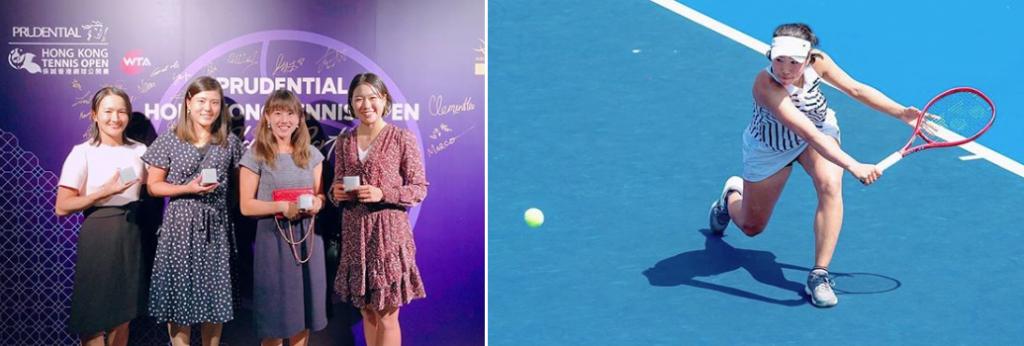 プルデンシャル香港テニス・オープン(WTAインターナショナル/中国・香港)女子シングルス2回戦に進出。