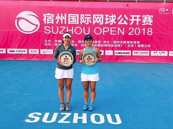 ITF女子サーキット蘇州(中国・江蘇省蘇州)女子ダブルスにて全試合ストレート勝利で優勝!